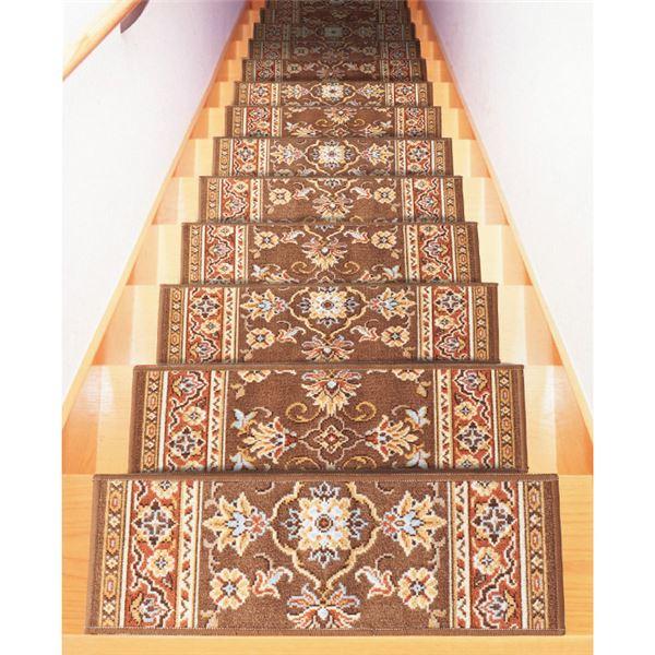 ベルギー製 階段マット(はつ油・はっ水加工) 【14枚組】 ベージュ