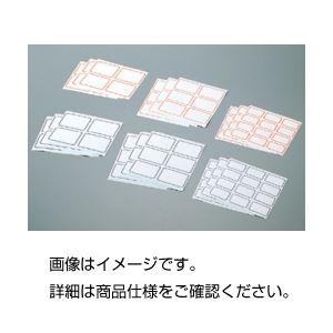 (まとめ)薬用ラベル LR(136枚)【×10セット】