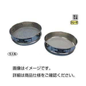 (まとめ)JIS試験用ふるい 普及型 200mmφ 蓋・受け器 【×3セット】