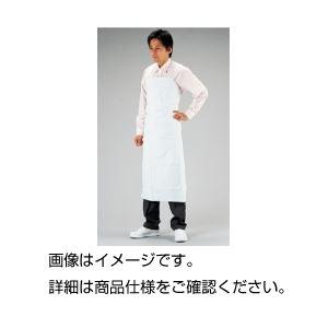 (まとめ)ワンタッチ前掛(ホワイト)【×5セット】 白