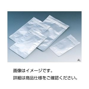 (まとめ)ラミジップ AL-14 入数:50枚【×5セット】