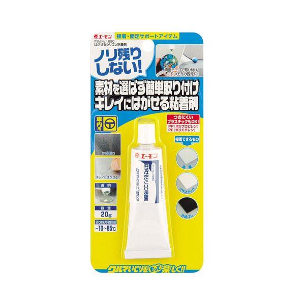 (まとめ) はがせるシリコン粘着剤 1690 【×10セット】