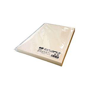 (まとめ) TANOSEE カラーレーザー・IJ用名刺用紙 10面 アイボリー 1冊(100シート) 【×5セット】 乳白色