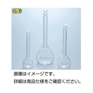 (まとめ)メスフラスコ (ガラス栓付)透明 500ml【×3セット】