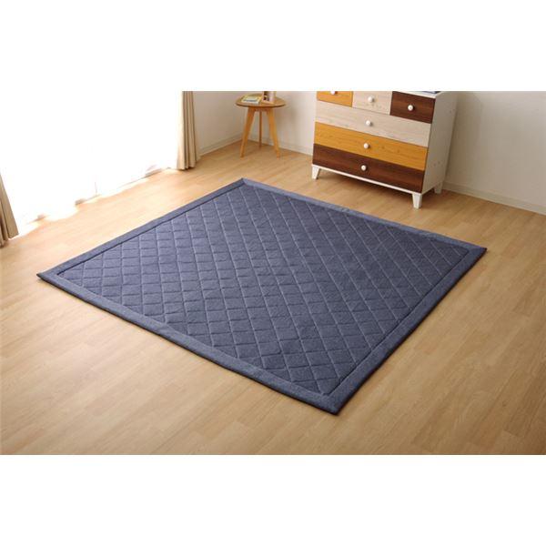 ラグマット じゅうたん 敷き物 カーペット 3畳 デニム調 ニットキルトラグマット 『アルバ2IT』 ブルー 約190×240cm ホットカーペット対応 青
