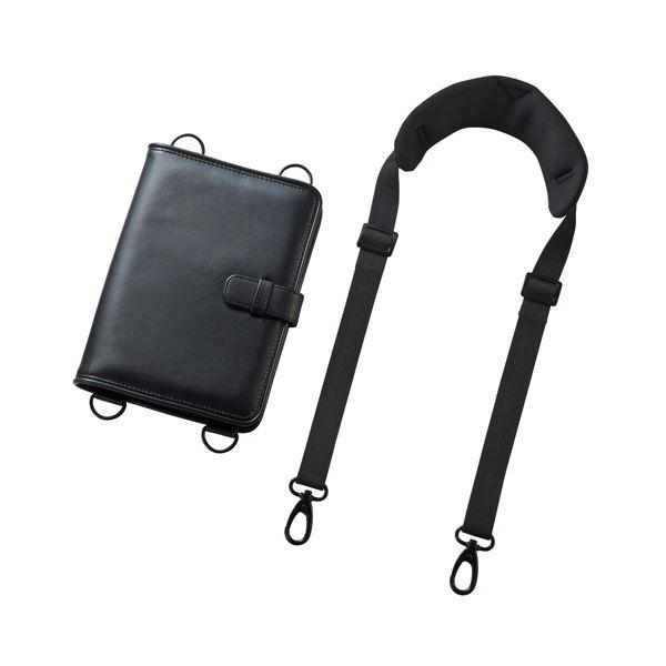 サンワサプライ ショルダーベルト付き7~8インチタブレットPCケース(耐衝撃タイプ) PDA-TAB9SG