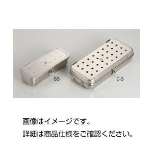 (まとめ)小物用カスト 小 C-S【×3セット】