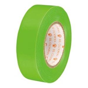 (業務用50セット) ヤマト ビニールテープ/粘着テープ 【19mm×10m/若草】 10巻入り NO200-19 ×50セット