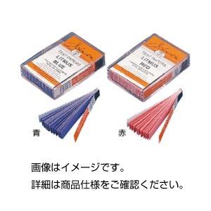 (まとめ)ブック式リトマス試験紙青 入数:20枚綴10冊入【×10セット】