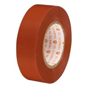 (業務用50セット) ヤマト ビニールテープ/粘着テープ 【19mm×10m/茶】 10巻入り NO200-19 ×50セット