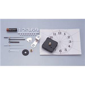 (まとめ)アーテック クォーツ時計 Bセット(緑箱) 【×40セット】