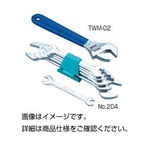 (まとめ)モンキーレンチ TWM- 02【×5セット】