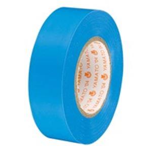 (業務用50セット) ヤマト ビニールテープ/粘着テープ 【19mm×10m/空】 10巻入り NO200-19 ×50セット