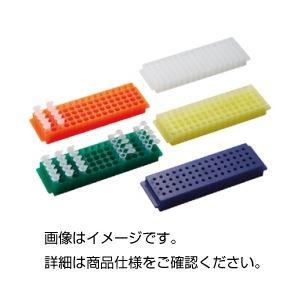 (まとめ)マイクロチューブラックCP-オレンジ【×10セット】 黒