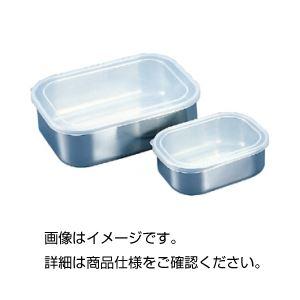 (まとめ)ステンシールパック 浅中(角型)【×10セット】