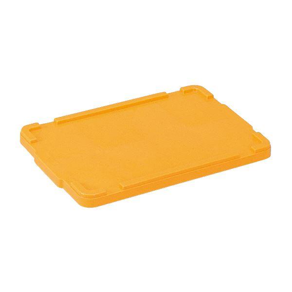 (業務用10個)三甲(サンコー) サンボックス蓋 単品 25 オレンジ