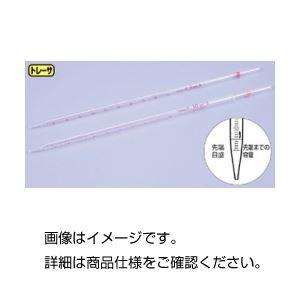 (まとめ)メスピペット(先端目盛) 容量50ml ガラス製 【×5セット】