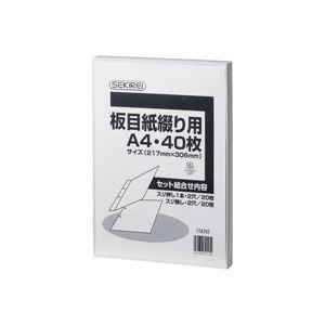 (業務用50セット) セキレイ 板目紙綴り用 ITA70T A4 40枚