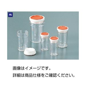 (まとめ)スチロール棒瓶 S-325ml(10個)【×10セット】