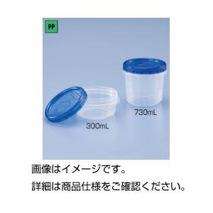 実験器具 必需品 消耗品 一般容器 保存容器 730ml ジップロックスクリューロック 公式ショップ まとめ プラスチック製 ×40セット 期間限定特別価格