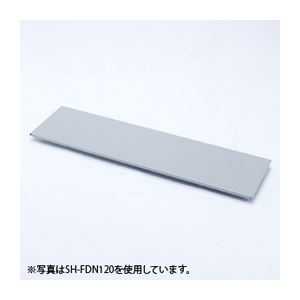 (まとめ) 中棚 SH-FDN100【×2セット】