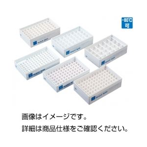 (まとめ)フリージングコンテナFC-07【×10セット】