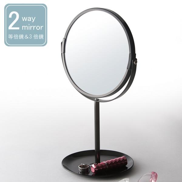 【12個セット】ラウンド卓上ミラー 2WAY(3倍鏡/拡大鏡) 丸型 (円形 ラウンド) /飛散防止加工/角度調整可/整理 収納 トレイ付き/スタンド/メイク/おしゃれ/鏡/業務用/NK-263 ブラック(黒) 黒