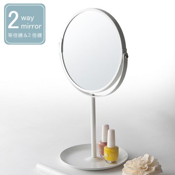 【12個セット】ラウンド卓上ミラー 2WAY(3倍鏡/拡大鏡) 丸型 (円形 ラウンド) /飛散防止加工/角度調整可/整理 収納 トレイ付き/スタンド/メイク/おしゃれ/鏡/業務用/NK-263 ホワイト(白) 白