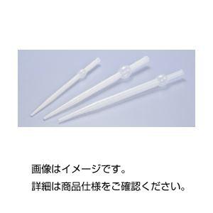 (まとめ)プラスチック駒込ピペット 【2ml】 入数:10本 【×20セット】