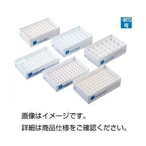 (まとめ)フリージングコンテナFC-1【×10セット】