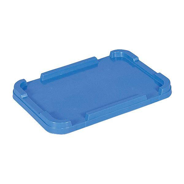 (業務用10個)三甲(サンコー) サンボックス蓋 単品 爪無 50A ブルー(青) 青
