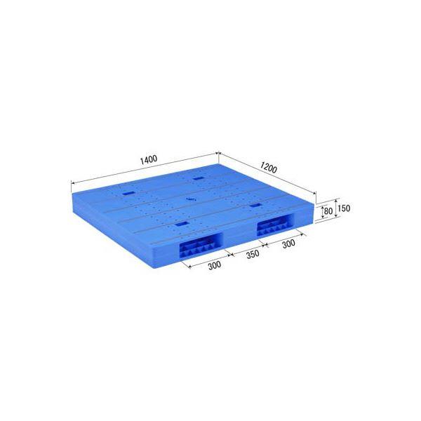 三甲(サンコー) プラスチックパレット/プラパレ 【両面使用タイプ】 軽量 LX-1214R2 ブルー(青)【代引不可】
