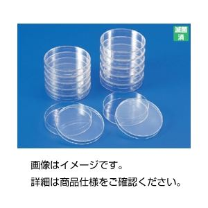 滅菌シャーレ DM-15浅型 (600枚組) ズレ防止用リブ付き