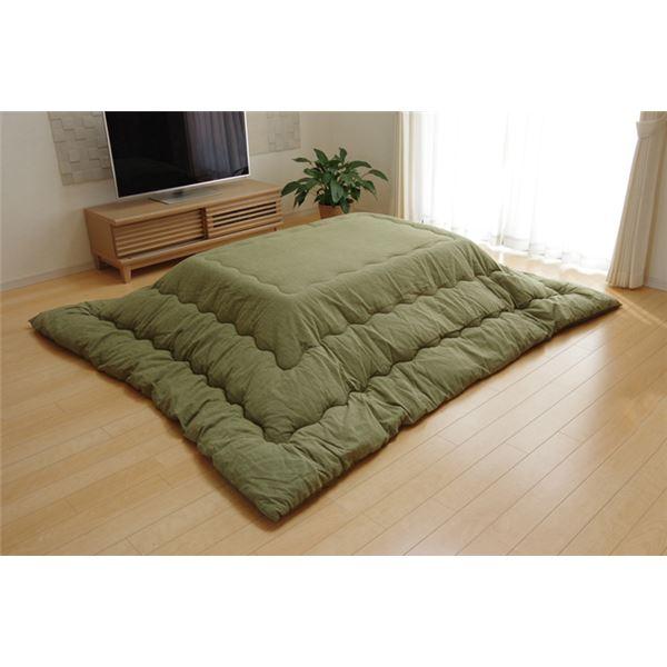 こたつ布団 長方形 掛け単品 つむぎ調 『先染めつむぎIT』 グリーン 約205×285cm(厚掛けタイプ) 緑
