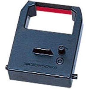 (業務用10セット) ニッポー タイムレコーダーリボンカセット R-2