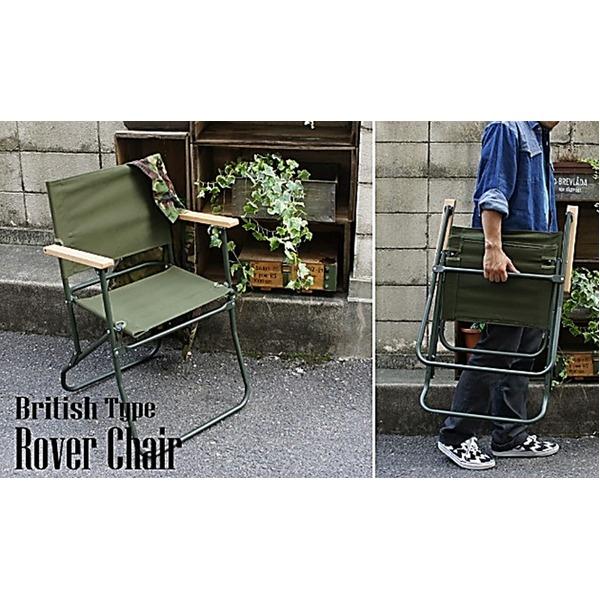 イギリス軍採用ROVER CHAIRフォールティングチェア (イス 椅子) ーレプリカ オリーブ
