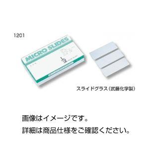 (まとめ)スライドグラス(武藤化学製) 1202 水縁磨【×10セット】