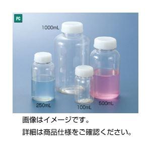 (まとめ)ポリカーボネイト広口瓶PC パソコン F-100【×20セット】