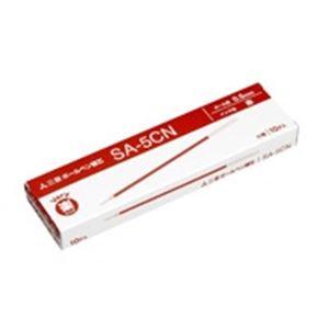 【送料無料】(業務用50セット) 三菱鉛筆 ボールペン替え芯/リフィル 【0.5mm/赤 10本入り】 油性インク SA5CN.15 ×50セット