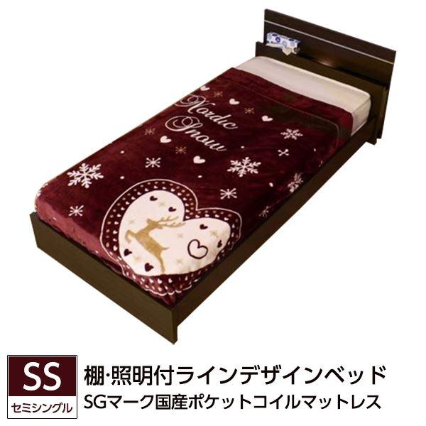 棚 照明付ラインデザインベッド セミシングル SGマーク国産ポケットコイルマットレス付 ホワイト 白