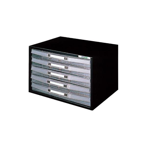 (業務用セット) アバンテケースA4 横型 5段 AL-W5-D黒【×2セット】