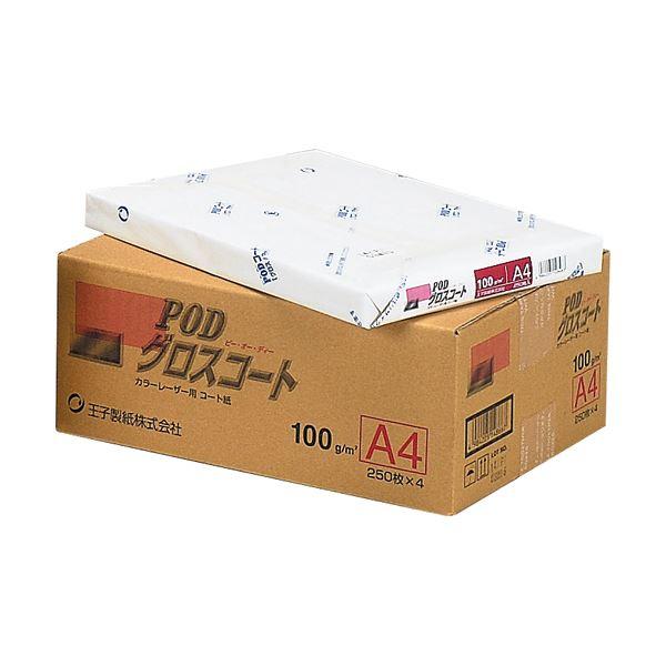 (まとめ) 王子製紙 PODグロスコート128 A3 128g PODGL128-A3 1冊(250枚) 【×2セット】