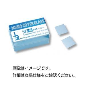 (まとめ)カバーグラス 武藤化学製1818【×10セット】