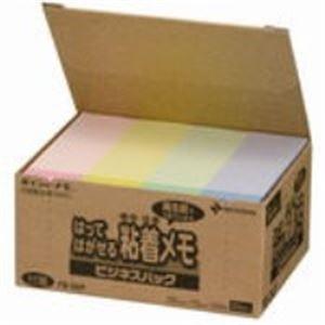 (業務用30セット) ニチバン ポイントメモ再生紙 FB-2KP パステル