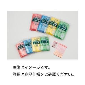(まとめ)ユニパックカラー E-4Y(黄) 入数:200枚【×20セット】