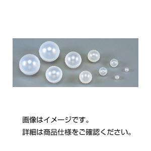 (まとめ)PPボール 10mm 入数:1000【×3セット】