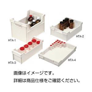 (まとめ)ボトルストッカーHTA-1【×3セット】