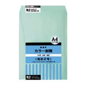 (業務用30セット) オキナ カラー封筒 HPK2GN 角2 グリーン 50枚 緑