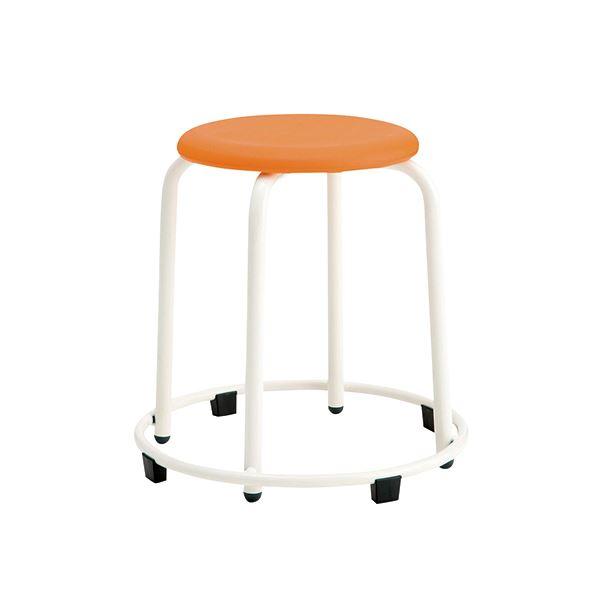 ホウトク 丸イス 円形 丸形 ラウンド チェア 椅子 RS-46PS オレンジ SH460 リング付