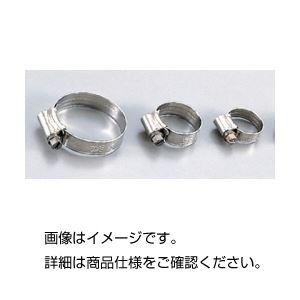 (まとめ)ホースクリップ 15~24mm【×20セット】
